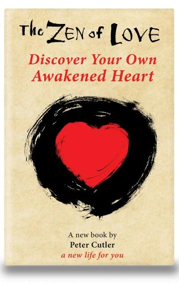 The Zen of Love